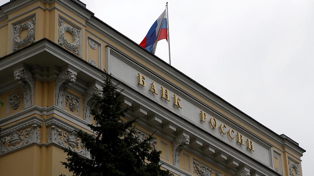 Банк россии с флагом россии
