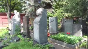 ритуальные услуги уфа памятники